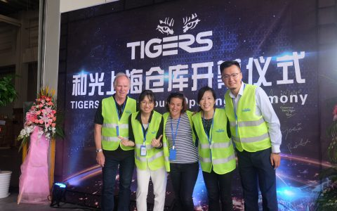 Tigers Relocates to New Shanghai Facility as Part of Ongoing Global Expansion